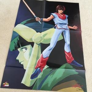 L-Gaim Poster 1