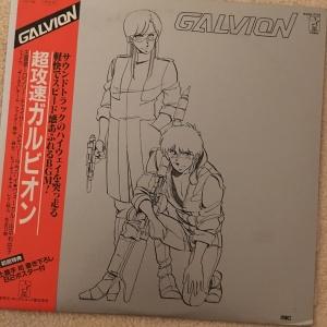 Galvion