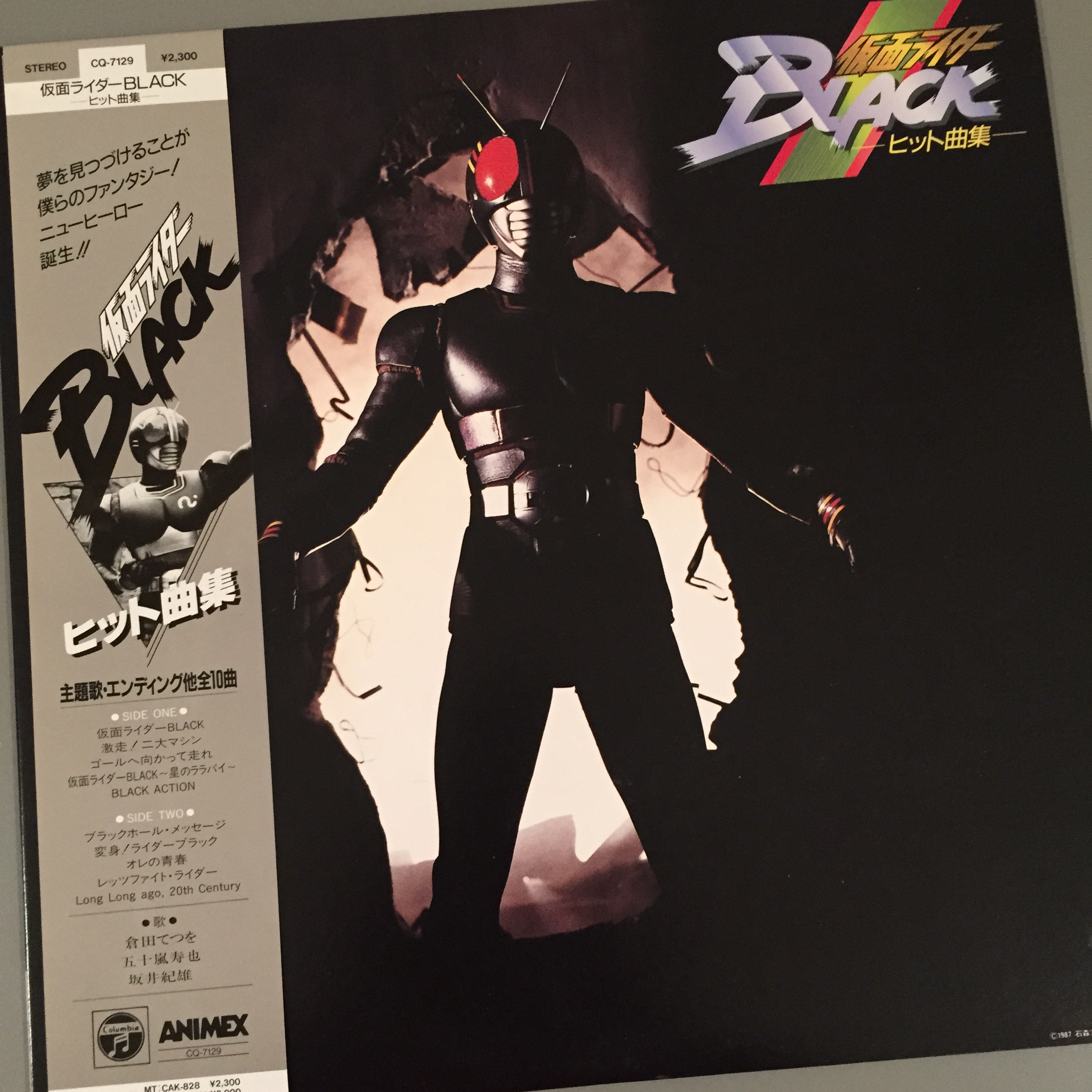 Kamen rider black hit songs cq 7129 1988 record for jack for 1988 hit songs