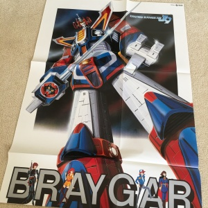 Braiger Poster