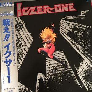 Iczer One