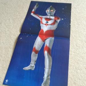 Ultraman Jack Poster
