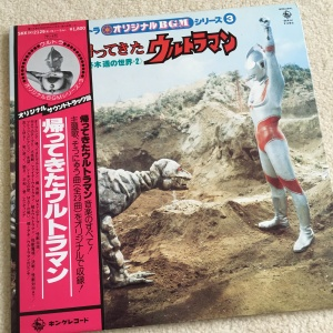 Ultraman Jack / Ultraman Returned