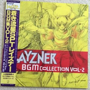 Layzner 2