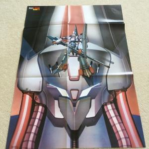 L-Gaim 2 Poster